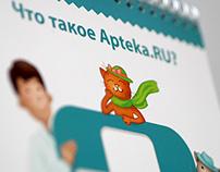 apteka.ru calendar