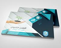 التقرير السنوي لجامعة الملك سعود