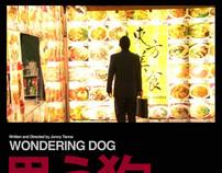 Wondering Dog (2009)