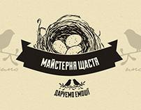 Логотип. Майстерня щастя