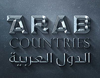 Alphabet of the Arab Countries