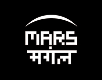 Mars/Mangal - Experience Our Next Home