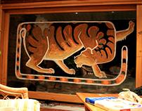 NY tiger