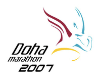 Doha Marathon