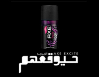 Axe Excite Launch