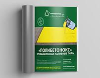 Print advertising for Laboratory Mendeleyev