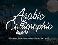 Arabic Calligraphic Logos