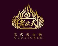 Logos 2014(past two)