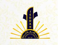 Jeddah University logo - شعار جامعه جدة