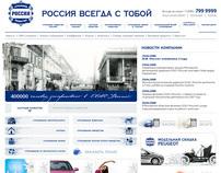 IG Rossia