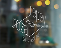 The concept of corporate identity for the restaurant