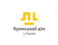 Логотип Кримського дому у Львові. Фінальний
