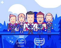 SuperHero Agency
