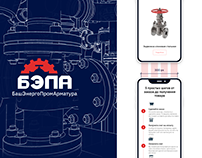 Сайт для ООО «БашЭнергоПромАрматура»