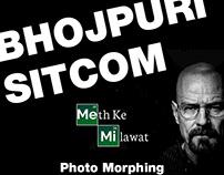 Bhojpuri Sitcom