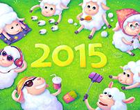 2015 & Sweep