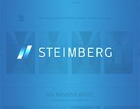 Steimberg Elevators