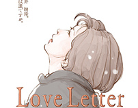 My Love Letter