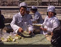 China 1985