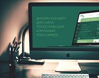 Brand enterprise website design home page redesign