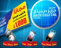 Jarir Bookstore: Not Just A Book Store
