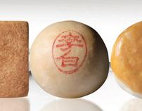 Jiu Zhen Nan Taiwan Pastry