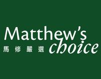 Matthew's Choice