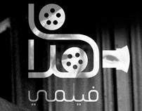 Hatha Filmi