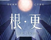 Tear Down (2015) -Animated Film