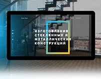 Корпоративный сайт. Glass Wall. Site. Corporate