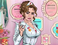 медсестра портрет по фото
