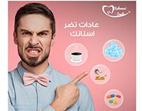 Al Rahmani Smile