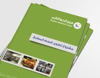 Rahma Kitchen magazine