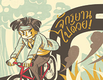 Traveling with Bike Infographic
