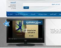 Masr Elmahrousa New Website