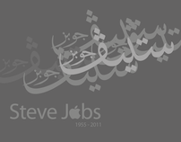 Tributes to Steve Jobs