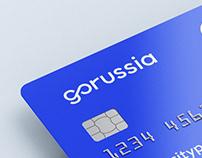 gorussia | Branding