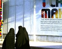 Qatar Foundation Leadership Program