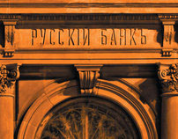 Banking history in Saint Petersburg