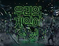 NEXON - FIFA Online 4 Cinematic Trailer