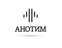 Анотим logo