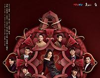 《北京女子圖鑑》《上海女子圖鑑》海報設計 China Opera Poster Design