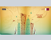 Community College of Qatar - CCQ 2014