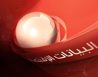 Al Bagdhadia