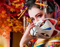 Oiran Photoshoot - Kyoto Jp.