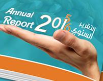 Anneal Report جمعية السنابل لرعاية الأيتام