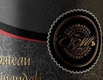 Corporation Georgian Wine | New Labels
