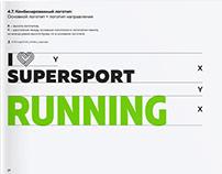 Brand book ILoveSupersport