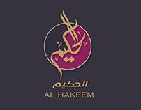 Al Hakeem Islamic Arabic Calligraphy