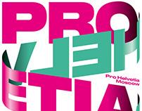 Pro Helvetia Moscow